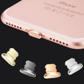 Aluminium Anti-stof plug voor iPhone 7/8/X